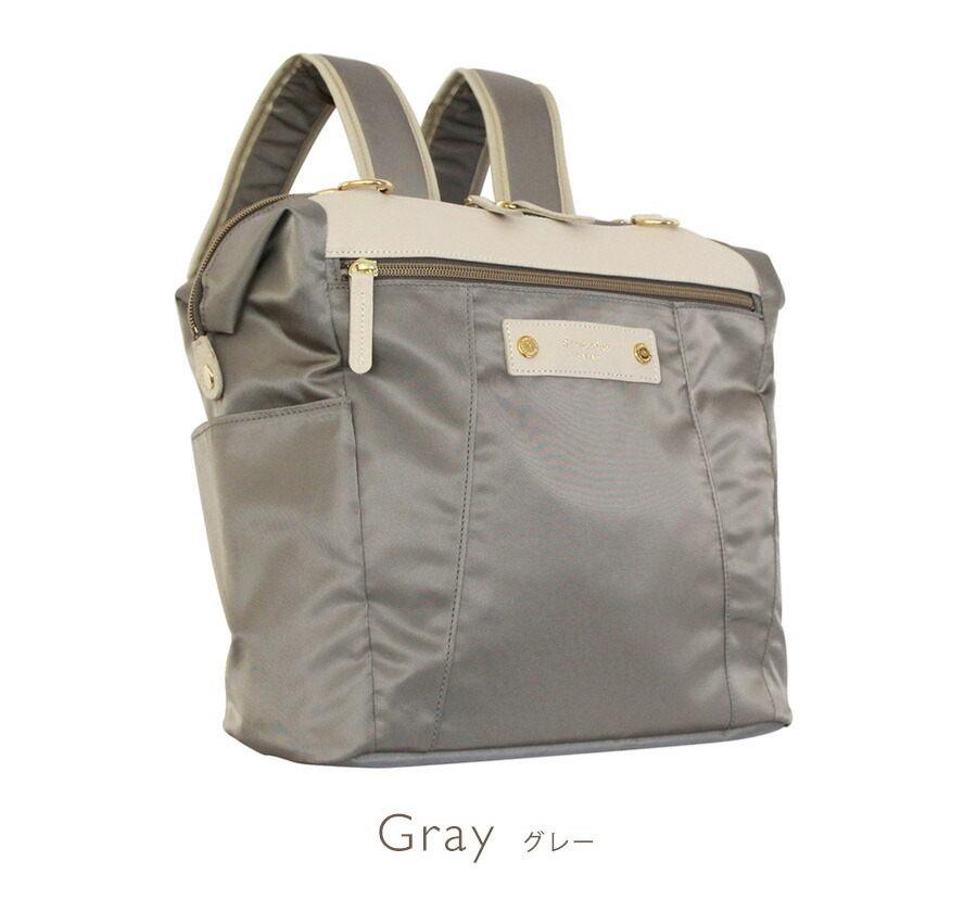 2way bag tote and ruck Dia