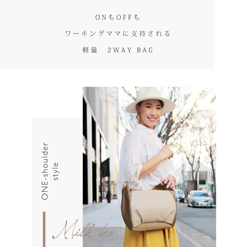 2way oneshoulder longshoulder bag arrondi