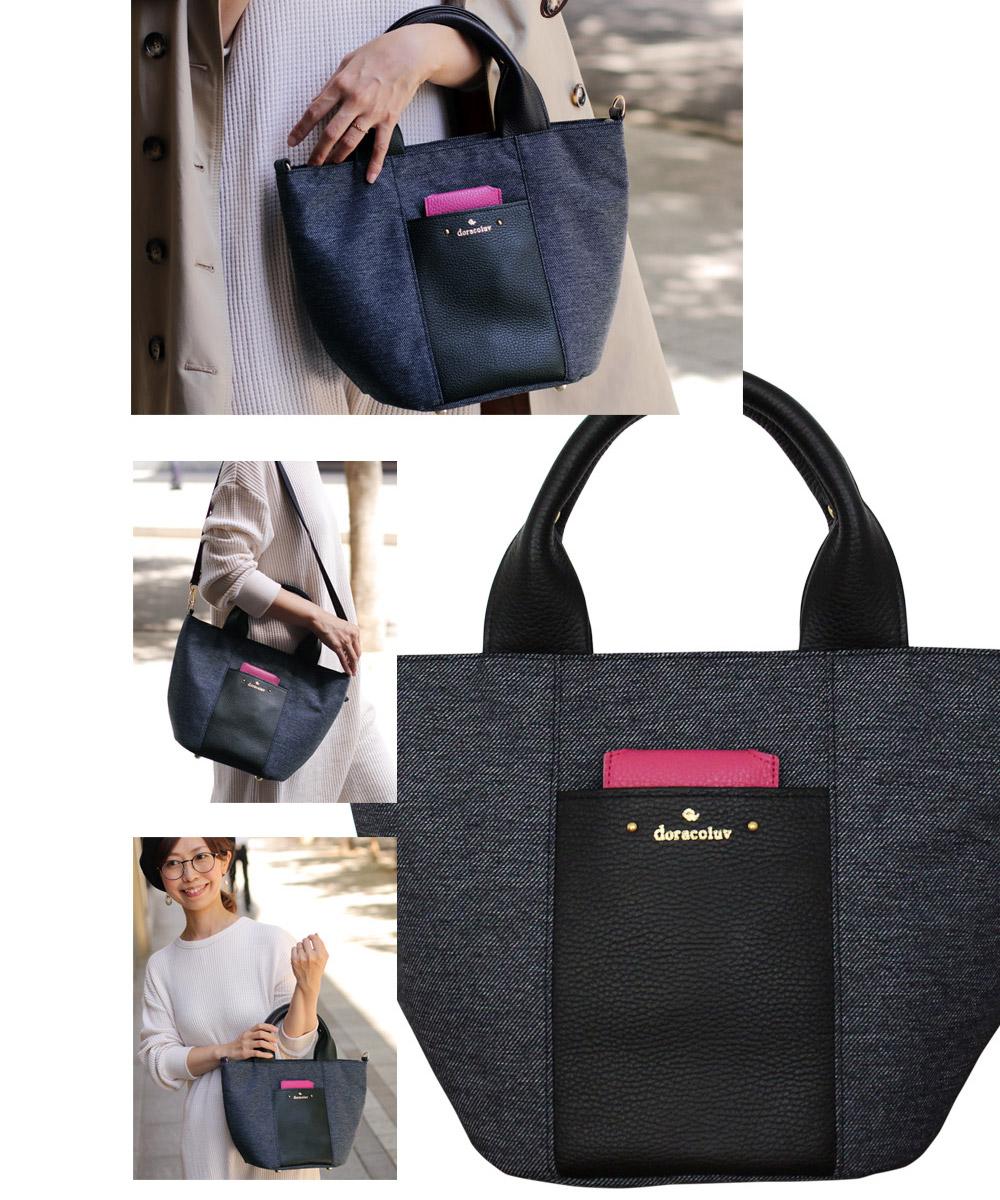 2way bag tote and shoulder opera