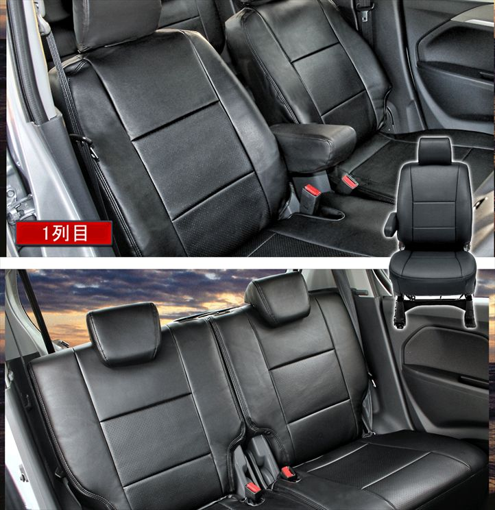 doresu up rakuten global market wagon r mh34s stingray leather seat cover black black quilt. Black Bedroom Furniture Sets. Home Design Ideas
