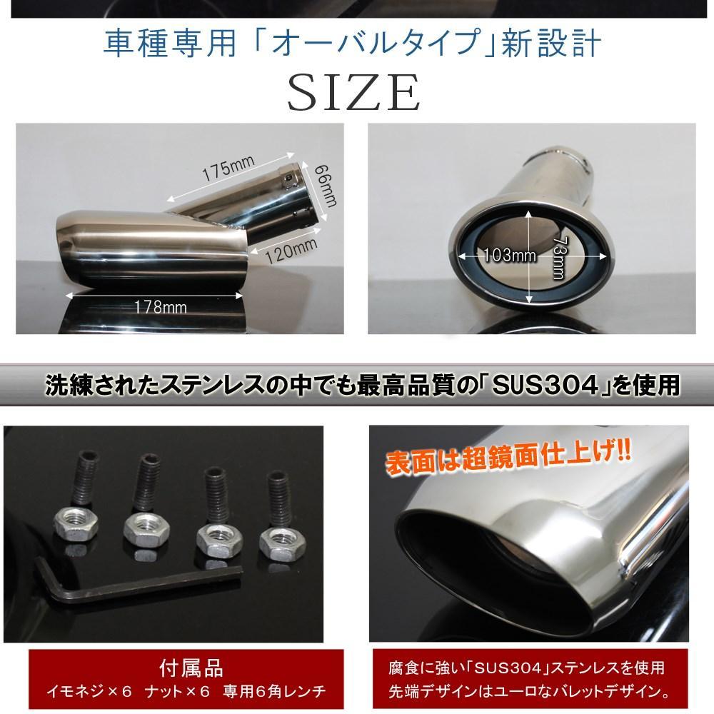 Doresu Up Rakuten Global Market Step Wagon Rp Muffler Cutter Oval Single Silver Spada Spada
