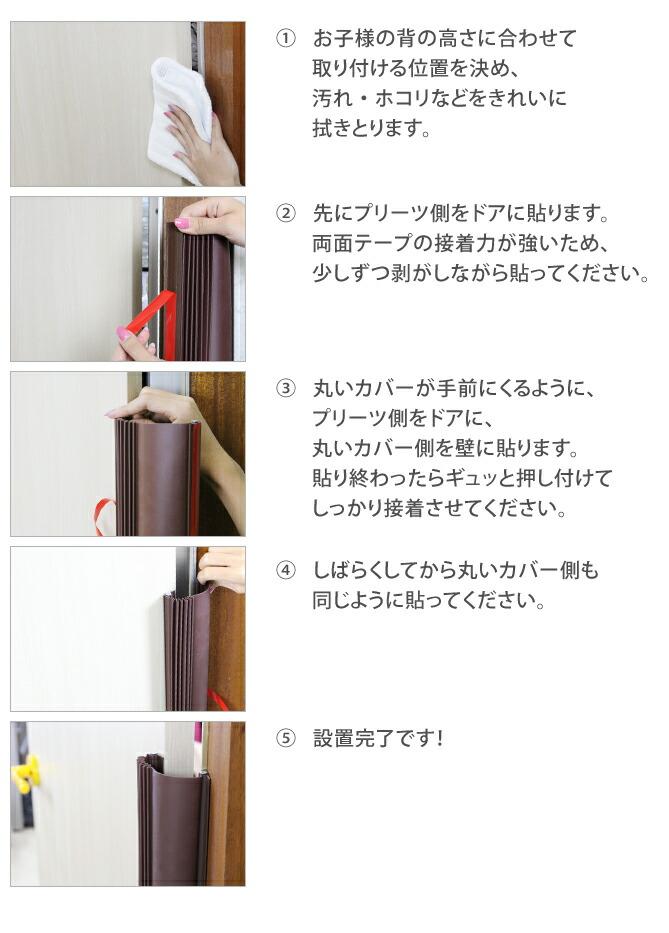 「平成30 年教育・保育施設等における事故 ...