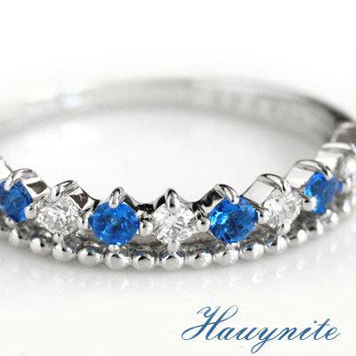アウイナイト ダイヤモンドリング