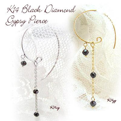 K14・ブラックダイヤモンド