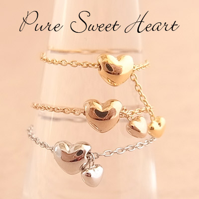 Pure Sweet Heart〜ピュア・スイートハート・チェーンリング