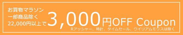 3000FF