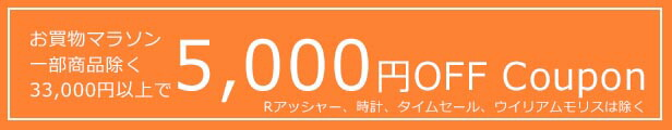 5000FF