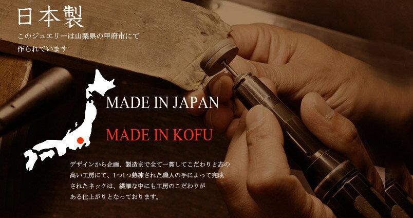 日本製甲府製