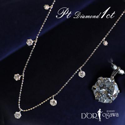 PTダイアモンド1.0ctステーションネックレス
