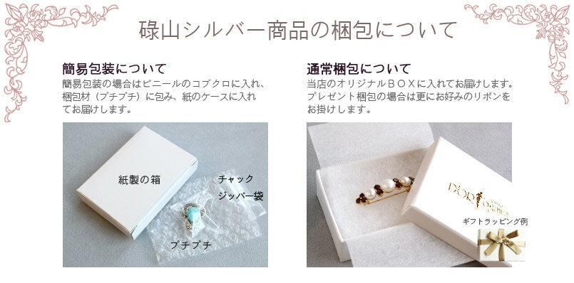 碌山商品の簡易包装とギフトラッピング例