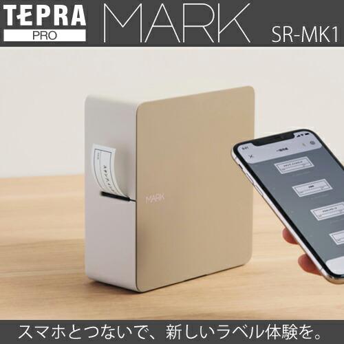 SR-MK1