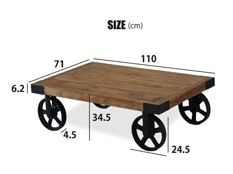 無垢 センターテーブル