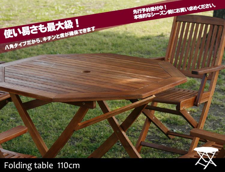 バーベキュー 屋外パーティー ガーデン家具 ガーデンテーブル