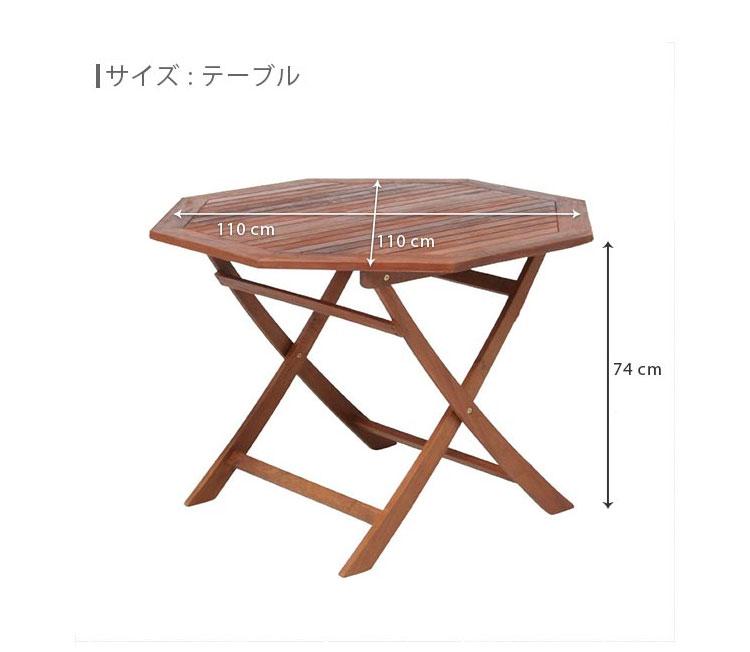 ウッドテーブル 木製 天然木