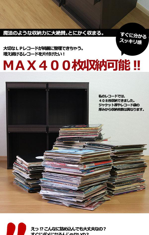 Samurai Furniture 2 215 2 Record Rack Record Storage Record