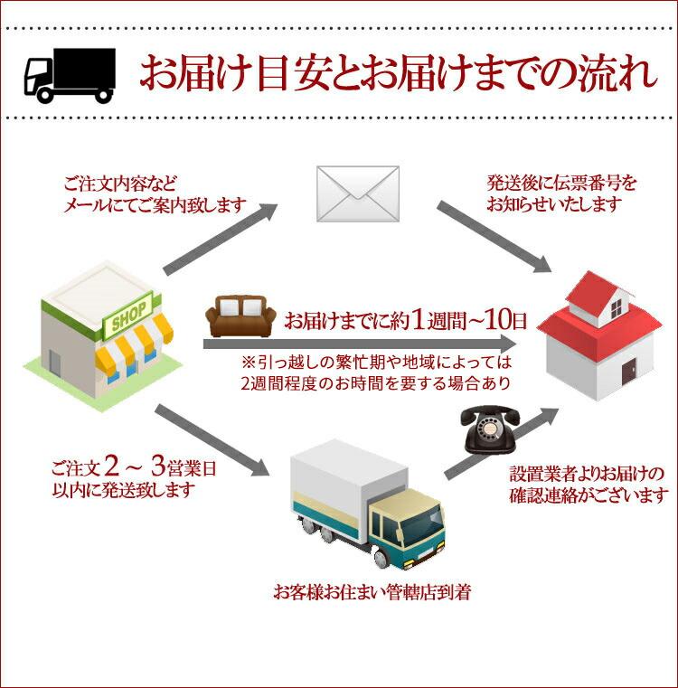 食器棚 60 国産 日本製