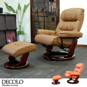 Reclining Chair: 'DECOLO' brown