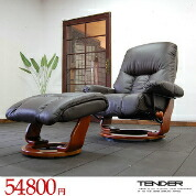 Reclining Chair: 'TENDER'