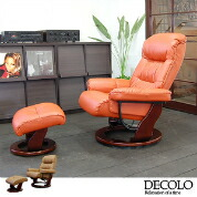 Reclining Chair: 'DECOLO' orange