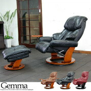 Reclining Chair: 'Gemma' black