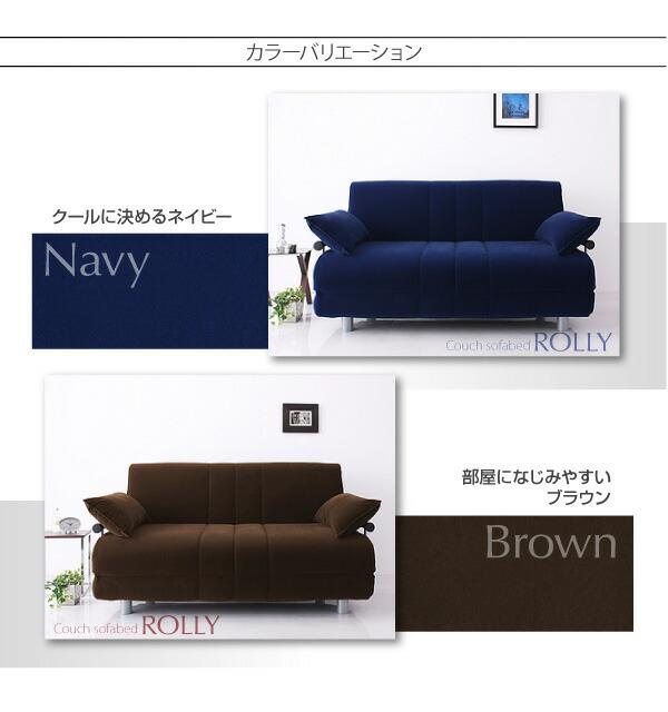 介護ベッド シニア家具