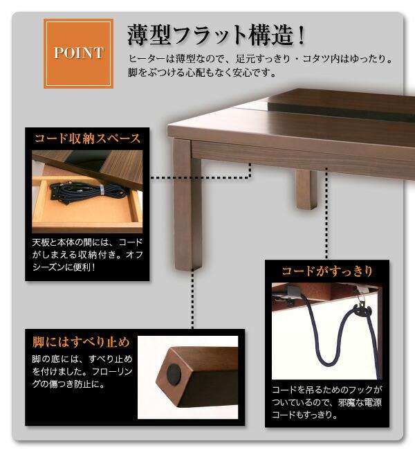 正方形 こたつ テーブル