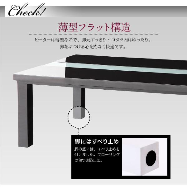 こたつ コタツ テーブル