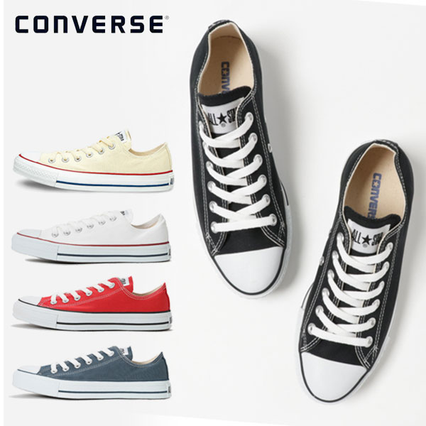 Converse CONVERSE mail order ALLSTAR CANVAS ALL STAR OX low frequency cut Lady's all stars canvas all stars constant seller sneakers shoes shoes