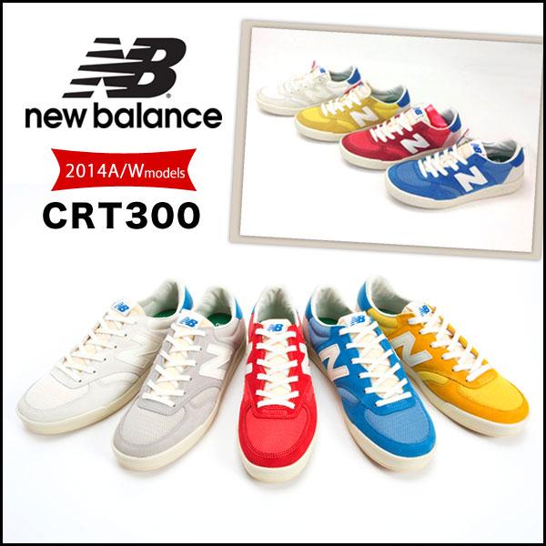 Cheap new balance 300 yellow \u003eFree