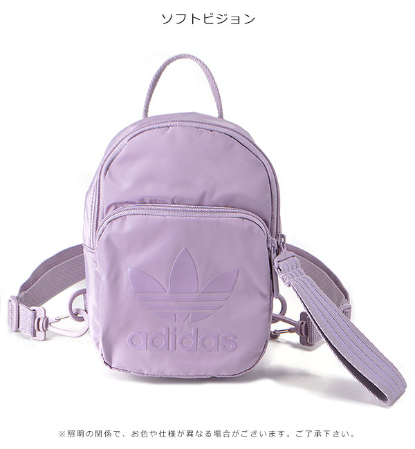 Doubleheart Backpack Mail Adidas Originals Order 40xq0XFU