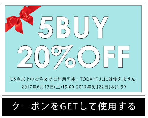 【5BUY20%OFF】先着100名様限定★スーパーSALE限定クーポン!