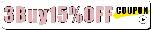 3BUY15%OFF