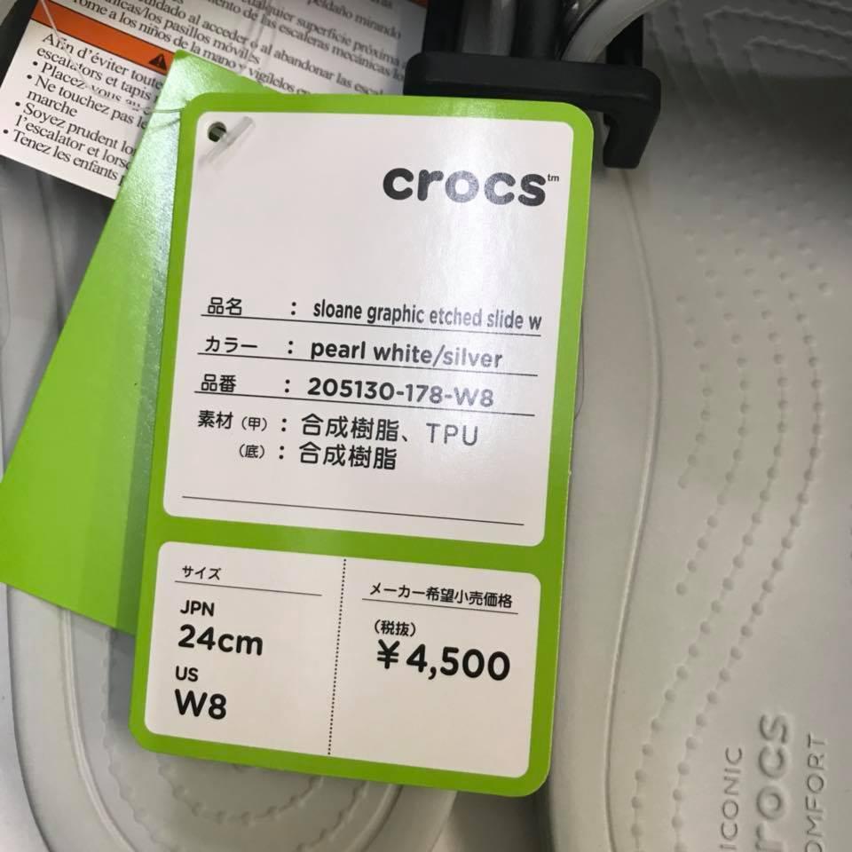 0cad9fa1ea3 Double heart DOUBLEHEART select shop Fukuoka clocks crocs Women s Crocs  Sloane Graphic Slides ...