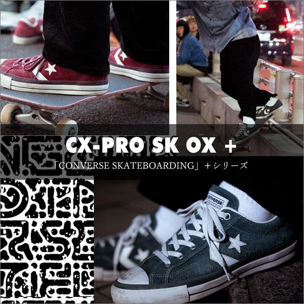 con_skateboardingplus