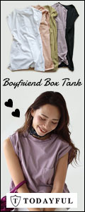 boyfriendboxtank