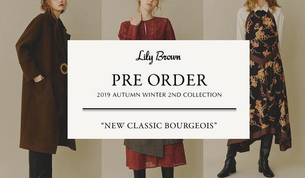 Lily Brown予約