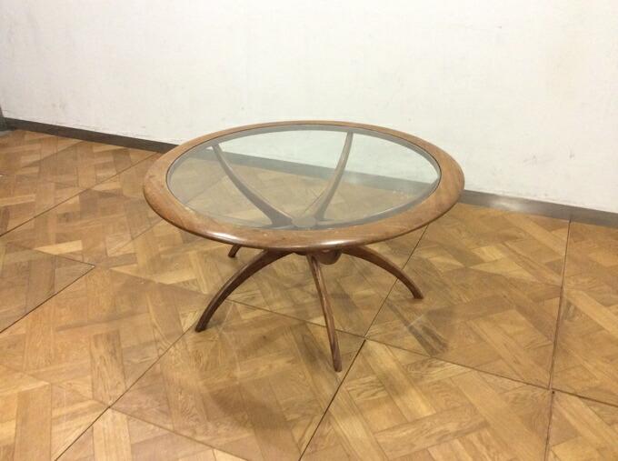 G-PLAN RAOUND COFFEE TABLE