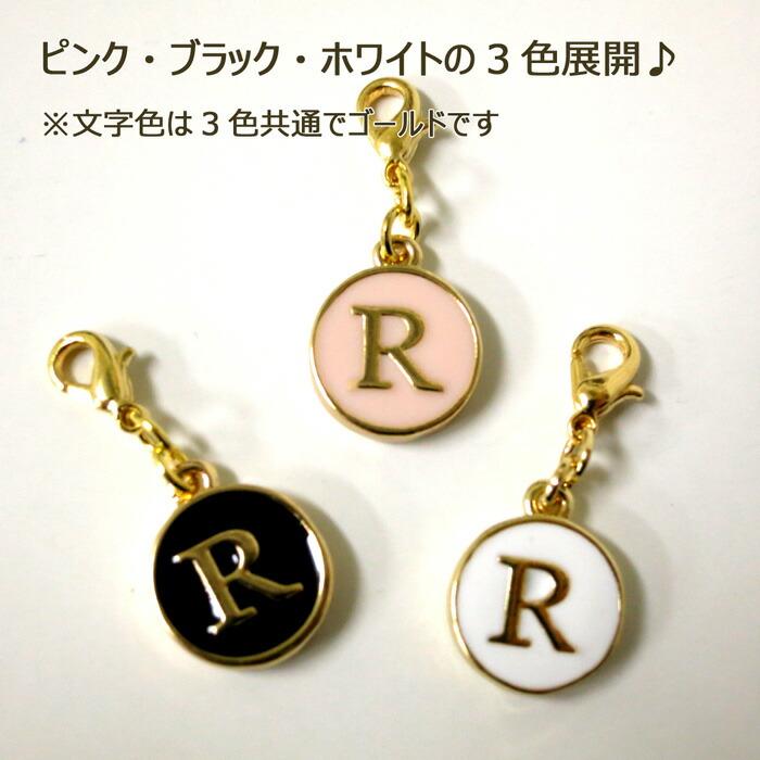 アルファベット/イニシャル/サークル/アンティーク風/ゴールド/コイン型/チャック