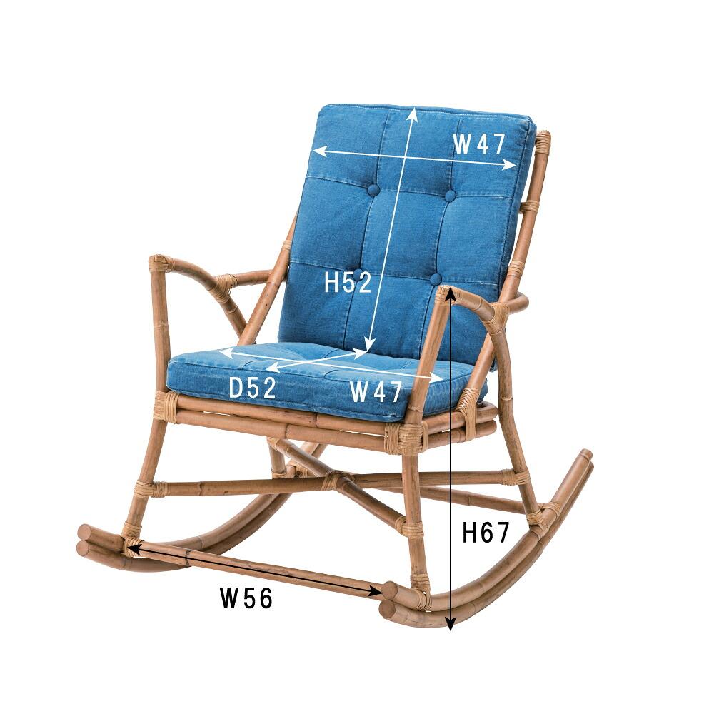 チェア 椅子 おしゃれ ロッキングチェア 木製 デニム ラタン 安い