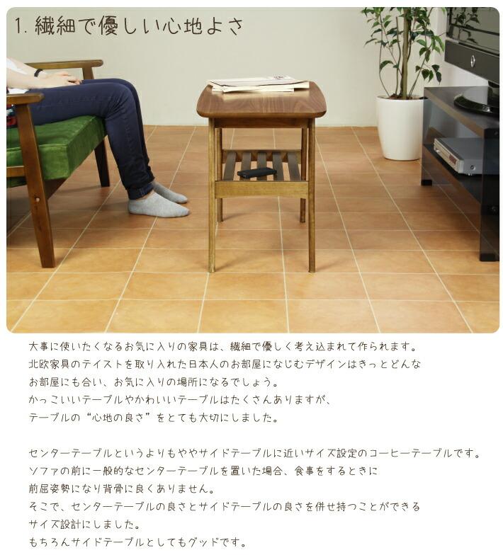 【送料無料】トムテコーヒーテーブルSサイズtomteカフェテーブルサイドテーブルセンターテーブル北欧テイストおしゃれシンプル木目調家具ポイント5倍