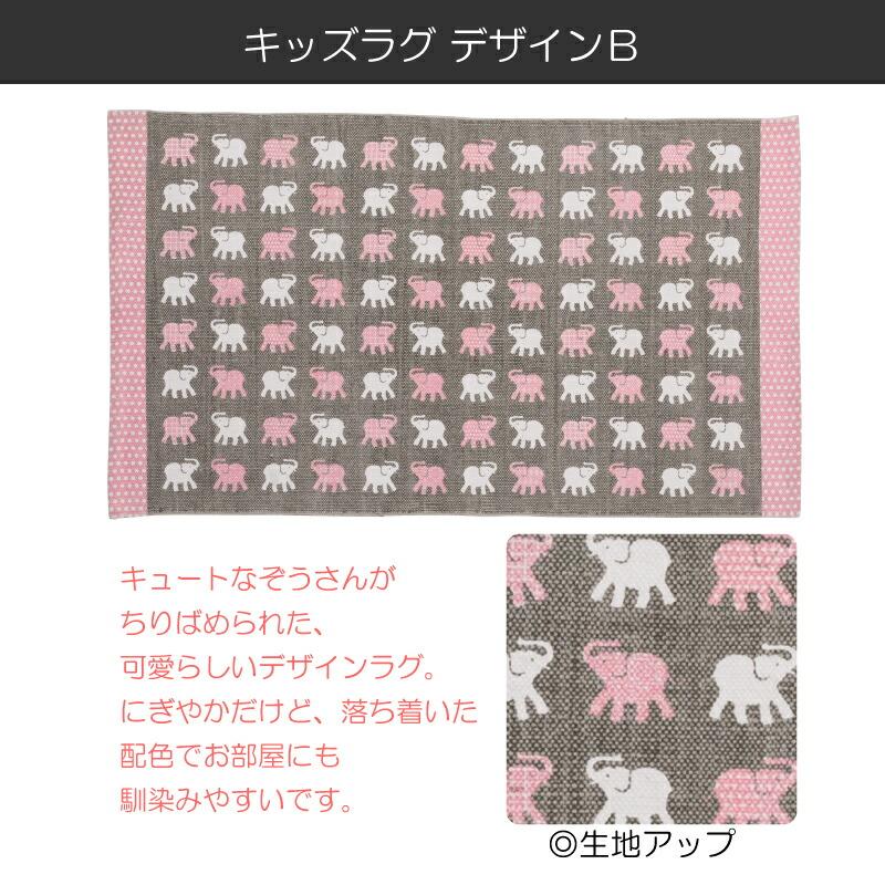 送料無料 ラグ 70×50 ラグマット マット 絨毯