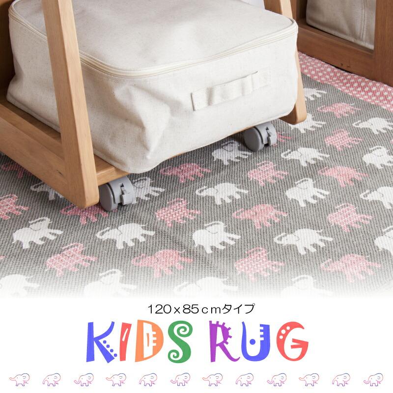 送料無料 ラグ 120×85 ラグマット マット 絨毯