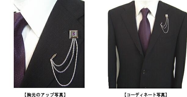 【説明文】ラペルピン/コーディネート画像