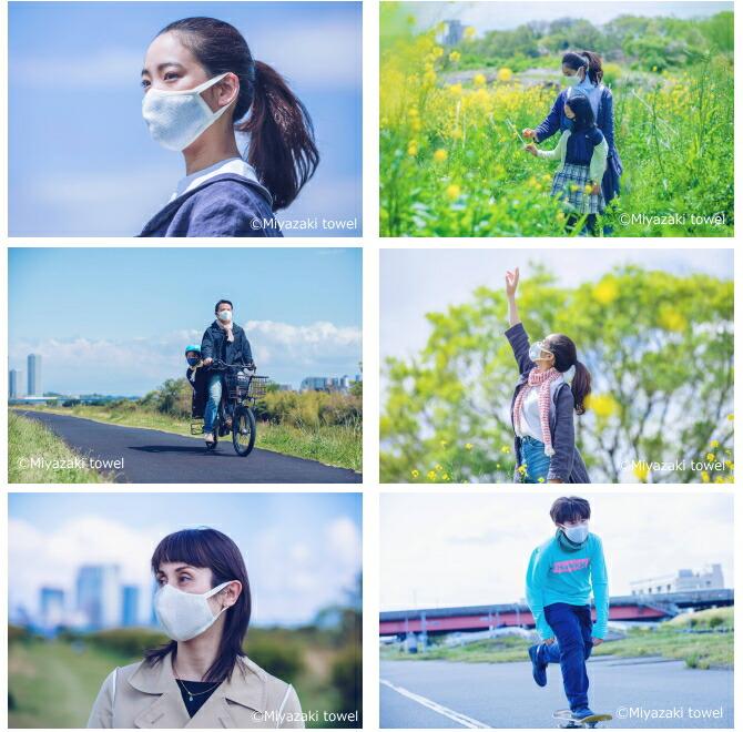 マスク メンズ レディース 日本製
