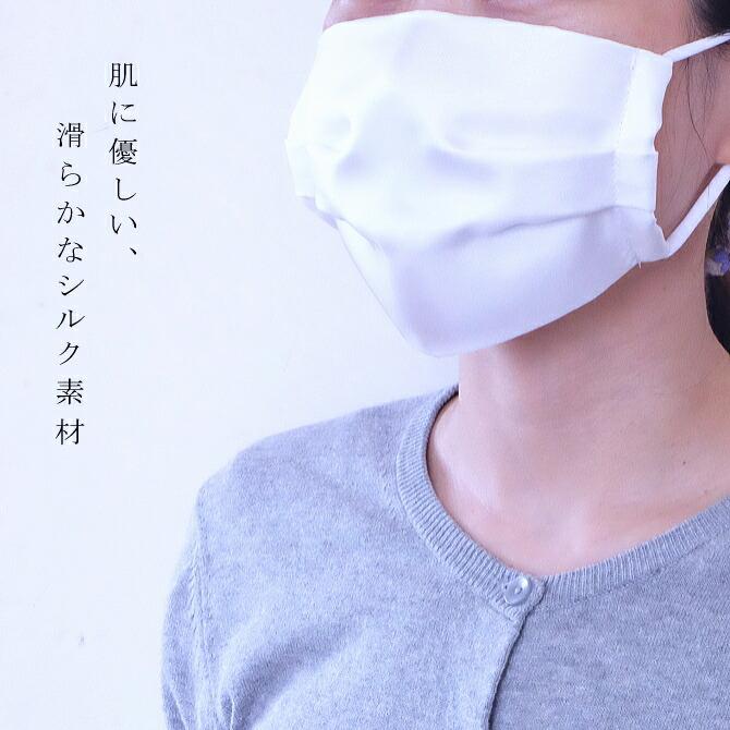 マスク 肌に優しい