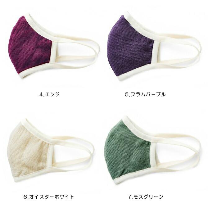 カラフル マスク