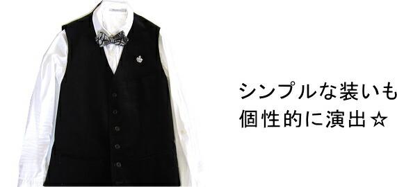 蝶ネクタイ/レース×シフォン(簡易タイプ・金具付)