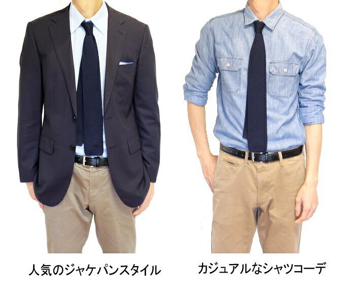 ネクタイ セット