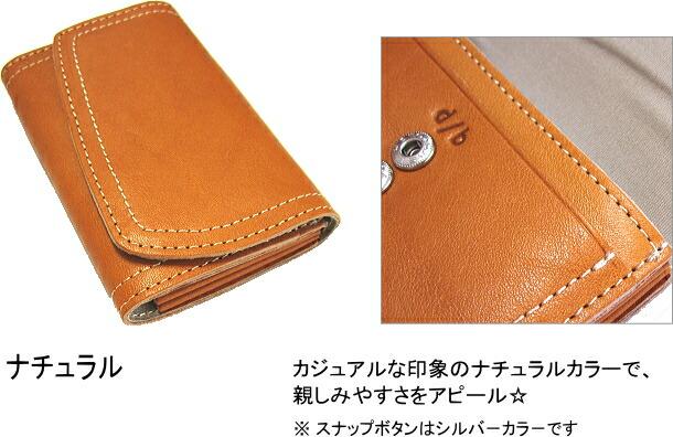 【DUCT】ダクト/名刺入れ・カードケース/牛革オイルシュリンク・蛇腹式