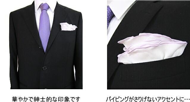 【ポケットチーフ】麻ソリッド・カラーパイピング